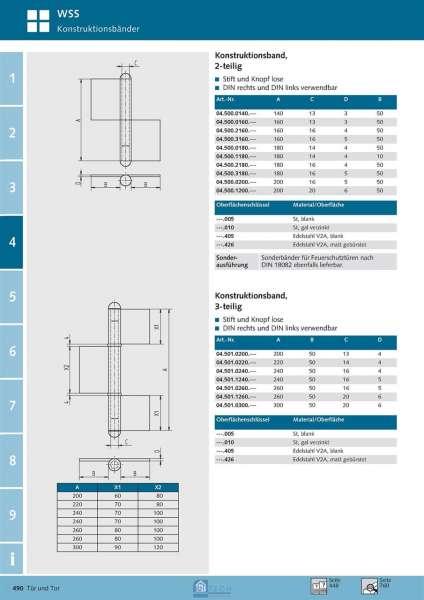Konstruktionsband, 2-tlg. 140x12x3x50 mm - WSS 04.500.0140.405